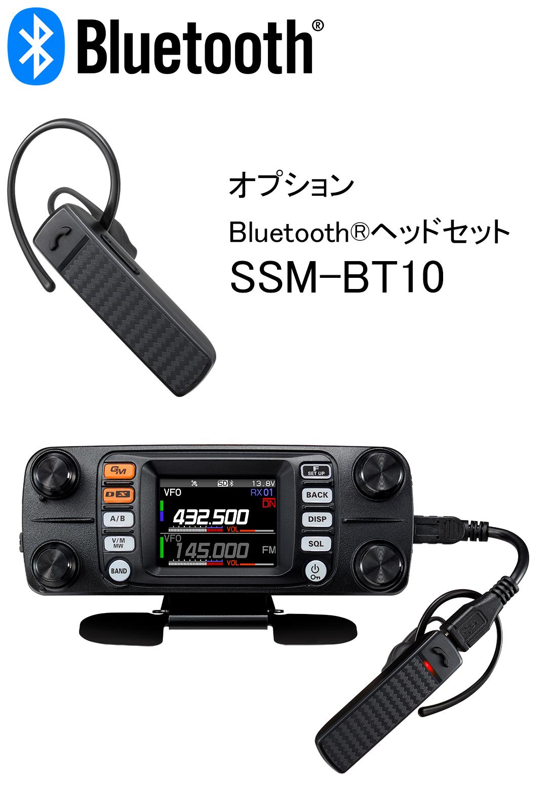 コントローラからのSSM-BT10 充電イメージ